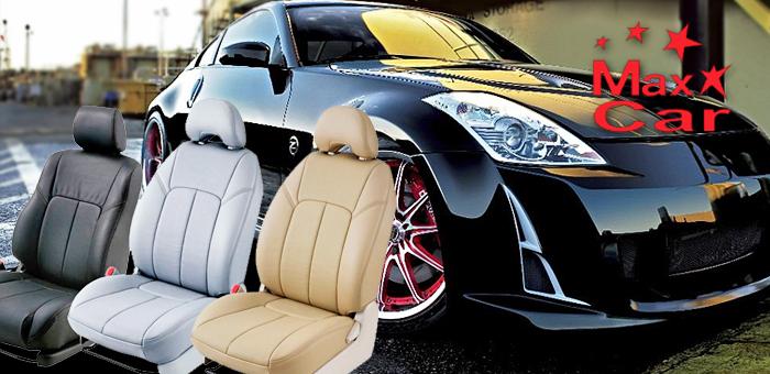 Lavagem Automotiva Completa com Limpeza dos Estofamentos! - Max Car Lavagem